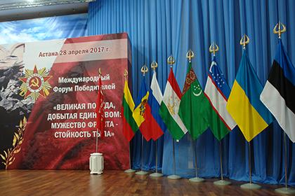 Фото: Русские в Казахстане