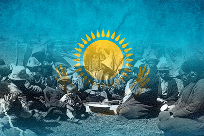 «Украинский след» в спорах Казахстана с Россией о причинах и характере голода 30-х годов