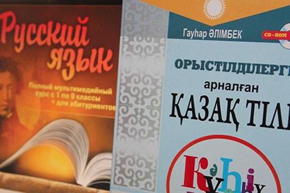 аналитическая справка учителя казахского языка