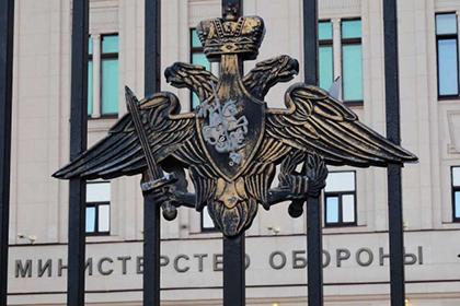 «Активная оборона»: Россия ответит на новые вызовы для безопасности Евразии