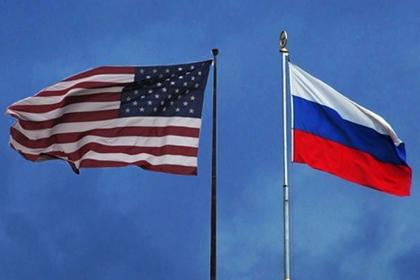 Новая стратегия США: последствия для России и ее союзников