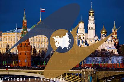 Выживание евразийского интеграционного проекта: новый подход России