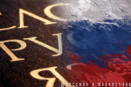 Суть «мягкой силы»…. Русский язык в мире будут учить, только если Россия будет сильной и влиятельной