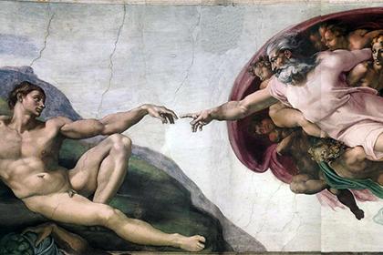 По образу и подобию... Так сотворил Бог человека или создал?