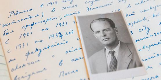 Пятёрка из Кембриджа. Дональд Маклин – чему служили успехи в карьере блестящего дипломата