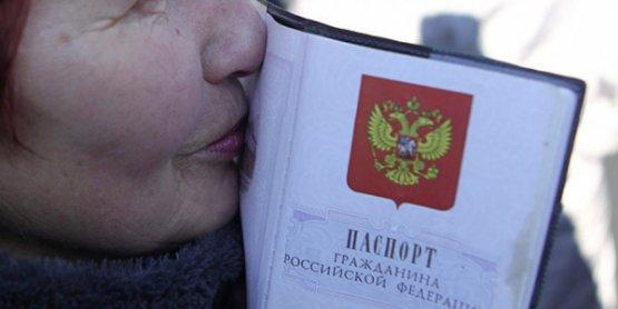 Россиянам разрешат иметь несколько паспортов