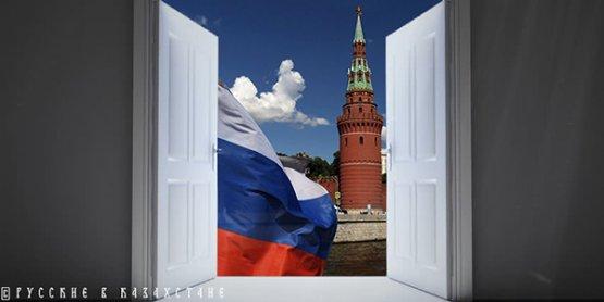 Россия упростила получение гражданства: кому, сопровождение и изъян