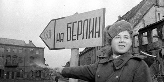 Берлинская операция стала советской атомной бомбой