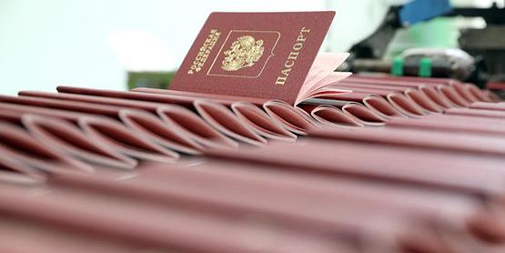 За год Россия стала в два с половиной раза чаще предоставлять гражданство
