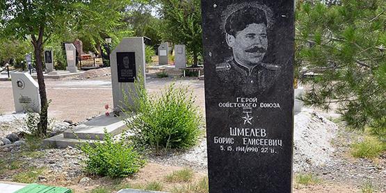 Забытый 65-й Герой СССР Борис Шмелев и его подвиг