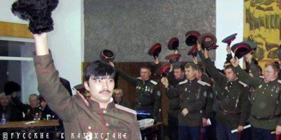 Семиреченские казаки в Казахстане и Киргизии: современный аспект