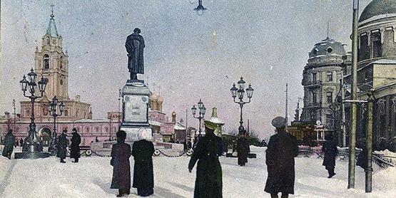 «Бессмертная бронза». 140 лет назад в Москве был открыт памятник А.С. Пушкину