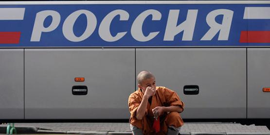 Недограждане России