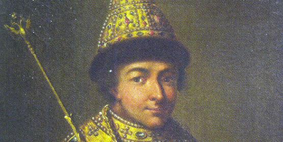 Как юный царь стал жертвой первой на Руси цветной революции