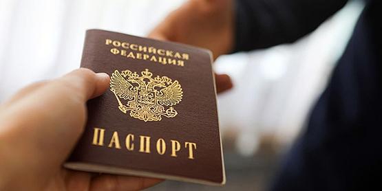 Российское гражданство по умолчанию получают не все