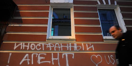 Борьба за власть и деньги: в Киргизии спорят вокруг «иностранных агентов»