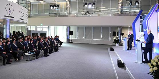 Международный финансовый центр «Астана» – «поле чудес»?