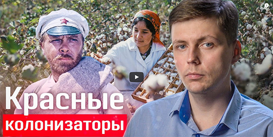 Средняя Азия: из средневековья в социализм и обратно