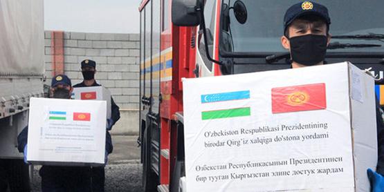 Как коронавирус ускорил сближение Узбекистана и ЕАЭС