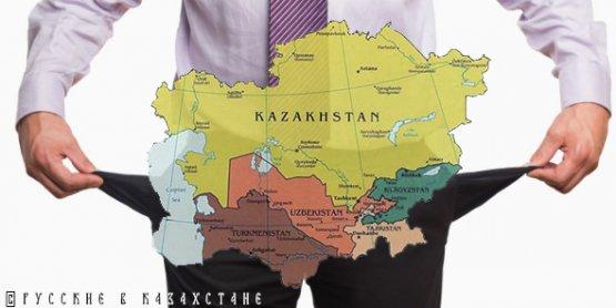 Коронавирус повысит уровень бедности в Средней Азии