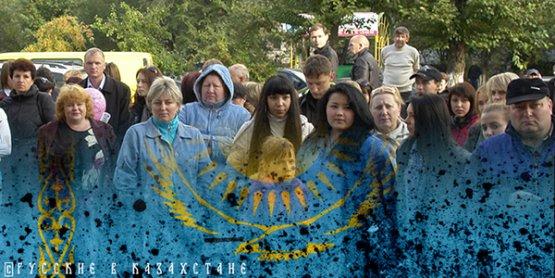 Казахизация Казахстана: модели и прогнозы