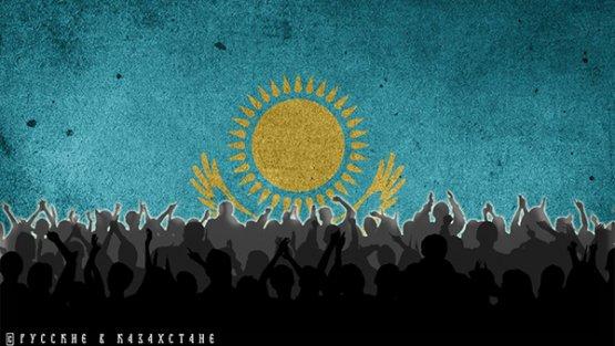 Казахстан: миллион «мертвых душ»? Парадоксы местной демографической статистики