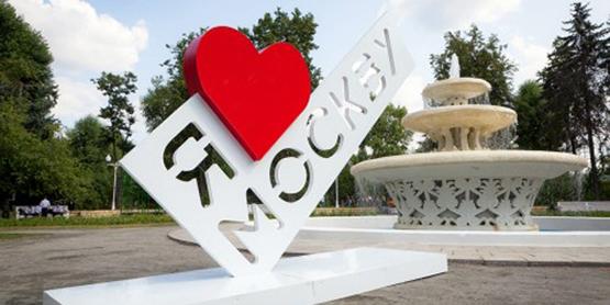 Международный конкурс детского творчества «Москва в сердце каждого»