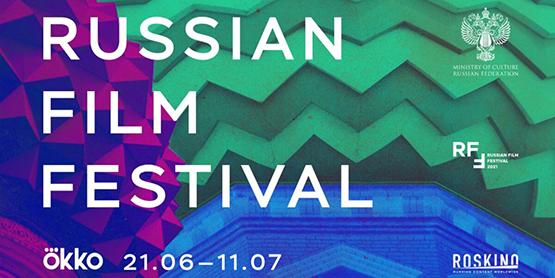 Зрители Казахстана получат бесплатный доступ к российскому кино