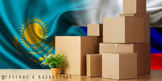 В Россию на ПМЖ: Впечатления от переселения по программе