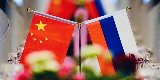 «Пояс вечного мира»: как меняется стратегический альянс России и Китая