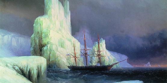 Как русские открыли Антарктиду вопреки всем препятствиям