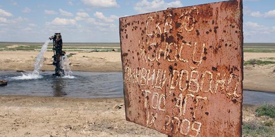 Казахстан: страсти по воде