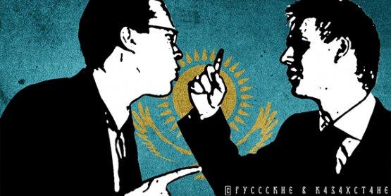 Корни межэтнических конфликтов в Казахстане и способы их устранения