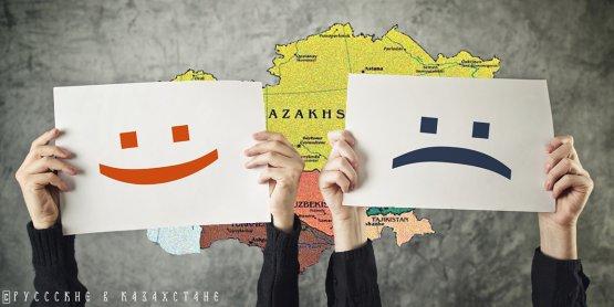 Центральная Азия: кому — почести, кому — горести