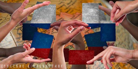 Грабит Россия Центральную Азию или помогает ей?