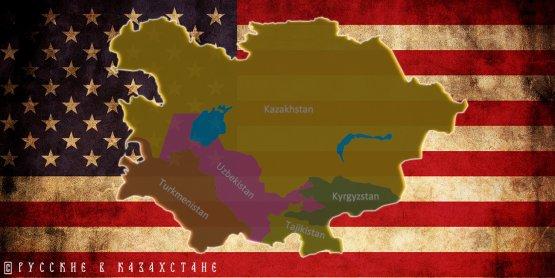 Приключение американцев в Центральной Азии