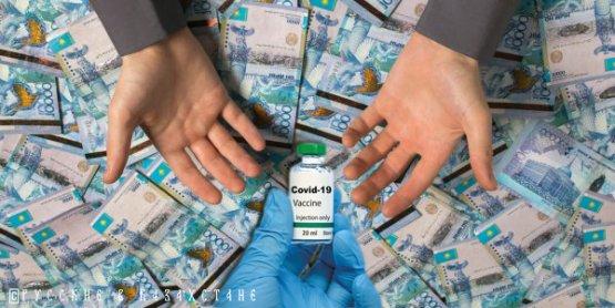 Бизнес на вакцинации по-казахстански